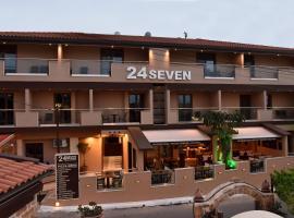 24 Seven Boutique Hotel, ξενοδοχείο στα Μάλια