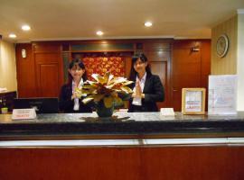 Prinsen Park Hotel, hotel in Jakarta