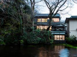 Guest House Kikusui Mount Fuji, hotel in Fujinomiya