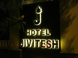 Hotel Jivitesh, boutique hotel in New Delhi