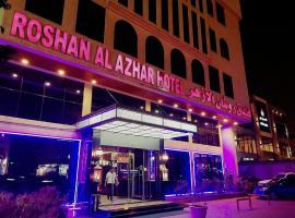 Roshan Al Azhar Hotel, hotel perto de Flamingo Mall, Jeddah