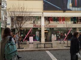 DORA'S APARTMENTS STUDIO 1, pet-friendly hotel in Corfu Town