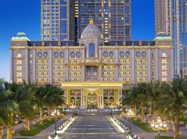 Habtoor Palace Dubai, LXR Hotels & Resorts, hotel in Dubai