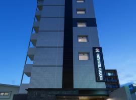 ワンズホテル福岡、福岡市にある福岡 ヤフオク!ドームの周辺ホテル