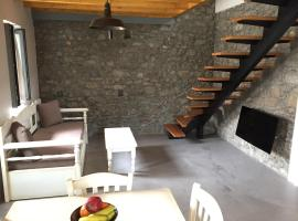 Loukia, vacation rental in Kondiás