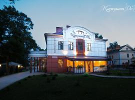 Каркушин Дом, отель в Пскове