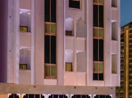 Click City Hotel, hotel conveniente a Dubai