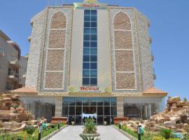 Hawaii Caesar Dreams Resort and Aqua Park - Families and Couples, Hotel in der Nähe von: Sultan Kite-Schule, Hurghada