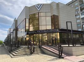 HOTEL VICTORIA CENTER, отель в Ачинске