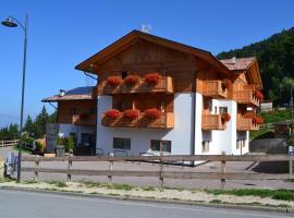 Garnì & Wellness Anderle, hotel in Vignola