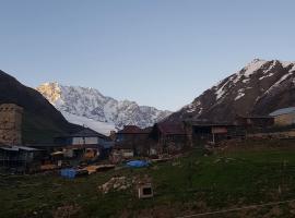 Guesthouse Lika, hotel en Ushguli