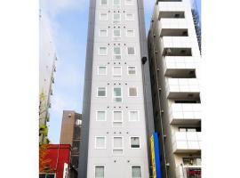 Super Hotel Ueno-Okachimachi, hotel near Ueno Station, Tokyo