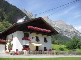 Pirschenhof, accommodation in Gschnitz