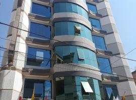 Rizzo Plaza Hotel, hotel near Capitan FAP Pedro Canga Rodriguez Airport - TBP, Tumbes