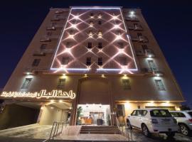 Rahat Al Bal Furnished Units, hotel perto de Flamingo Mall, Jeddah