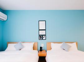 FUKUOKA MOJIKO STAY, hotel in Kitakyushu