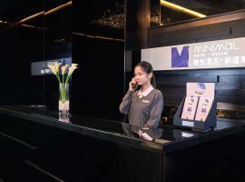 Minimal Hotel Urban, hotel near Repulse Bay, Hong Kong