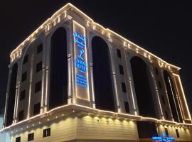 Lamar Al Bawadi Hotel, hotel in Jeddah