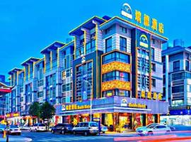 Ruide Hotel, hotel in Yiwu
