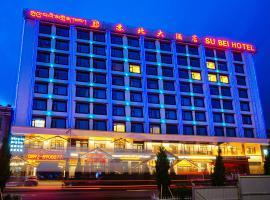 SUBEI GRAND HOTEL SHIGATSE, hotel in Shigatse