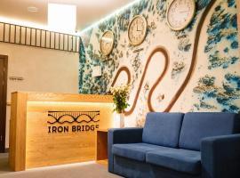 Iron Bridge Hotel, готель у Буковелі