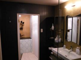 Hotel Rafaie (Adult Only), hotel in Tokyo