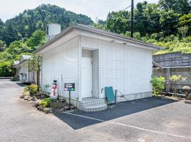 Hotel Takao Asile, hotel in Hachioji
