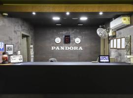 Pandora Hotel, hotel in Suwon