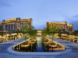 Primus Hotel Shanghai Sanjiagang - Pudong International Airport, hotel near Shanghai Pudong International Airport - PVG, Shanghai