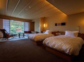 中の坊 瑞苑 (大人専用)、神戸市の旅館