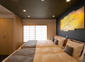 Sakura Stay Yoga 301, hotel near Setagaya Art Museum, Tokyo