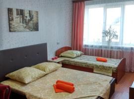 Трехкомнатные апартаменты на Революции 14, отель в Рыбинске