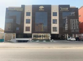 Sedra Residence Al Khobar, hotel in Al Khobar