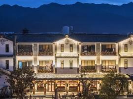 Arcadia Resort, viešbutis mieste Dalis