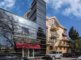 Fidan Spa Hotel Sochi, отель в Сочи, рядом находится Торгово-деловой центр «Александрия»