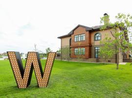 WISH Aqua&SPA Resort, hotel near Boryspil International Airport - KBP, Vishenki