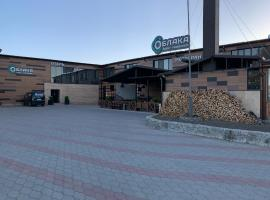 Отель Облака, отель в Минеральных Водах