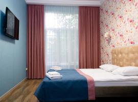 Mini Hotel Barvy Lvova on Kostyushka St., помешкання для відпустки y Львові