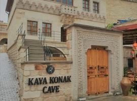 Kaya Konak Cave Hotel, отель в Гёреме