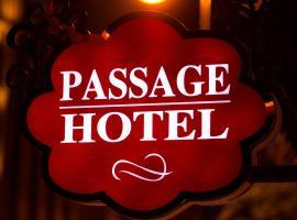Passage Boutique Hotel, hotel em Baku
