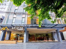Spittze Hotel Pratunam โรงแรมใกล้ บีทีเอส สะพานควาย ในกรุงเทพมหานคร