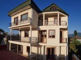Guest House MARINA, отель в Кобулети