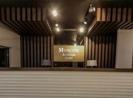 Moscow Boutique Hotel, hotel in Yerevan