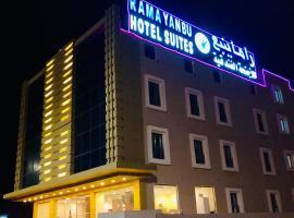 Rama Yanbu Hotel-Suite, hotel em Iambo