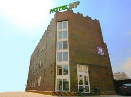 Guest House Happy Family, hotel in Novosibirsk