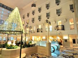Kichijoji Daiichi Hotel, hotel near Ghibli Museum, Musashino