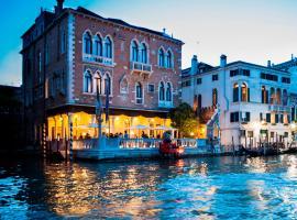 Hotel Palazzo Stern, boutique hotel in Venice