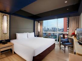 The Quarter Hualamphong by UHG, hotel a Bangkok