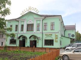 BELLHOTEL, отель в городе Belëv