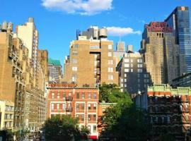 Hudson Yards HK, homestay sa New York